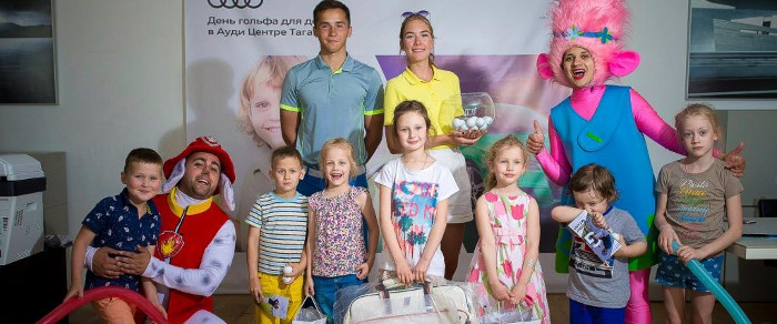 Ауди Центр Таганка собрал юных гольфистов на турнире Summer Kids Audi Golf Series
